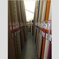 Carpet Next Day Discount Carpets Vinyl Amp Laminate